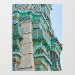 Al Balad Roshan Poster