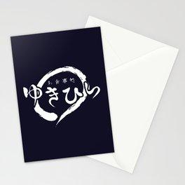 Food Wars Shokugeki Uniform v2 Stationery Cards