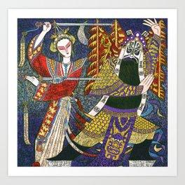 Farewell My Concubine (霸王别姬) Art Print