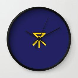 flag of Osaka Wall Clock