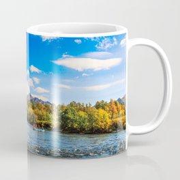 Rafting along the Bystraya (Fast) river, Kamchatka Coffee Mug