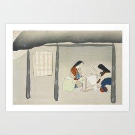 Kinuta Art Print