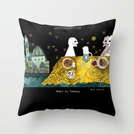 """Baku"" illustration Tarmasz Throw Pillow"