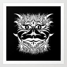 Kundoroh, Absolute Art Print