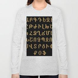 ARMENIAN ALPHABET - Black and Gold Long Sleeve T-shirt
