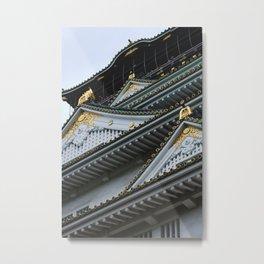 Osaka Castle Roof Detail Metal Print