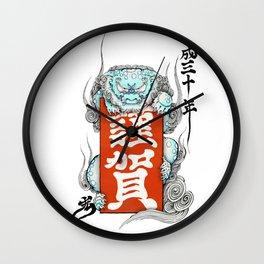 Japanese lion,KOMAINU Wall Clock