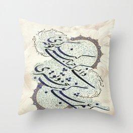 Nstlyq Iranian poet Throw Pillow