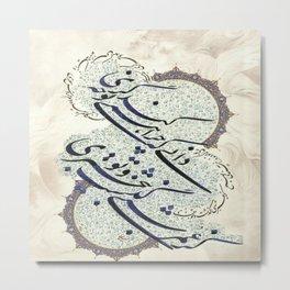 Nstlyq Iranian poet Metal Print
