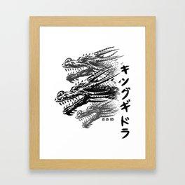 Waterbushed Three-Headed King Framed Art Print