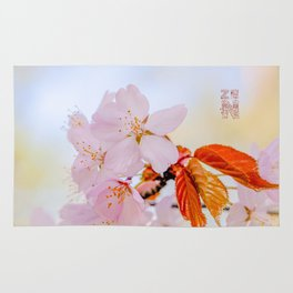 Sakura - Japanese cherry blossom Rug