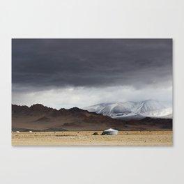 mongolian landscape Canvas Print