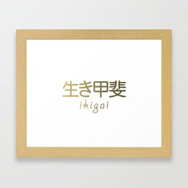 Ikigai - Japanese Secret to a Long and Happy Life (Gold on White) Framed Art Print