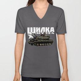 ZSU-23-4 Shilka Unisex V-Neck