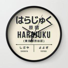 Vintage Japan Train Station Sign - Harajuku Tokyo Cream Wall Clock