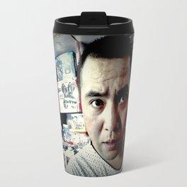 How Many? Travel Mug