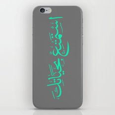 Enjoy your Life iPhone & iPod Skin