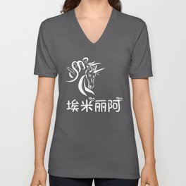 Chinese Name for Emilia Unisex V-Neck