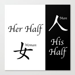 Her And His Half Canvas Print