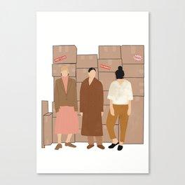 Mail Boxes Canvas Print