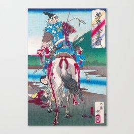 Samurai Archer -  Vintage Japanese Art Print Canvas Print