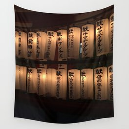Trail of Lanterns Wall Tapestry