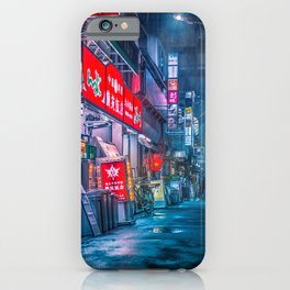Heavy rain over Tokyo iPhone Case