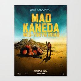 Mad Kaneda Neo-Tokyo Road Canvas Print