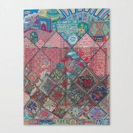 Жібек Жолы Canvas Print