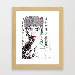 Amelie is dead Framed Art Print