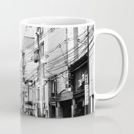 The Streets of Gion, Kyoto Coffee Mug
