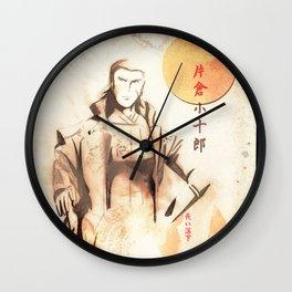 Basara Colection - Katakura Kojuro [Revisited] Wall Clock