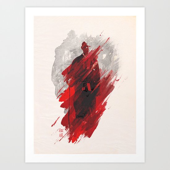 The Great Master is back Art Print