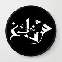 arabic Wall Clocks featuring Arabic alphabet by Sara Eshak