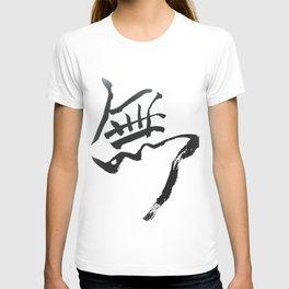 MU-ONE- T-shirt