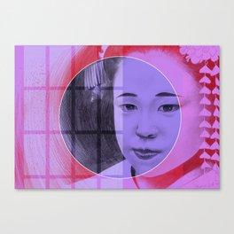 Mitsuko 04 Canvas Print