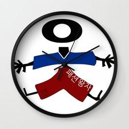 Fashion Prince / 패션 왕자 (colour) Wall Clock