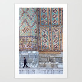 Inside the legendary Registan in Samarcand, Uzbekistan Art Print