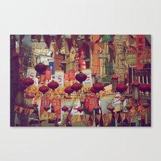 A Walk Through China Town Canvas Print