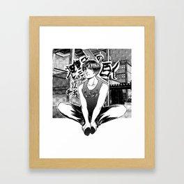 Just Levi Framed Art Print