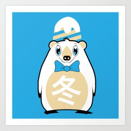 Fuyu - Season bear Winter Art Print