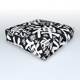 Zen Symbol and word pattern black and white Outdoor Floor Cushion
