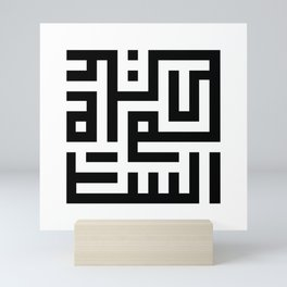 Assalamualaikum Geometric Mini Art Print