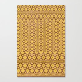 kilim geo in sunny yellow Canvas Print