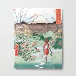 Arrietty Japanese woodblock mashup Metal Print