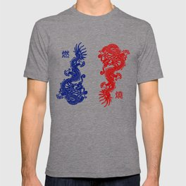Ran and Shaw T-shirt