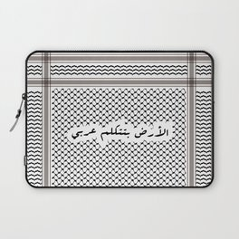 Land Speaks Arabic 3 Laptop Sleeve
