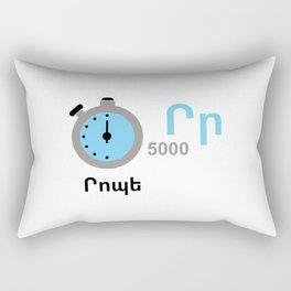 Minute - rope Rectangular Pillow