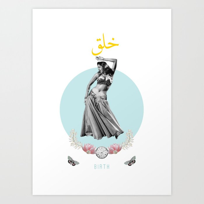 Arabic Birth Art Print