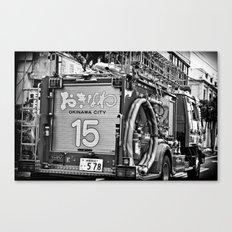 消防士  Shōbō-shi Canvas Print